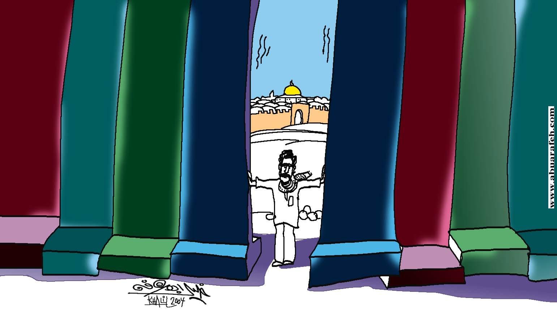 CartoonArabVH2.jpg
