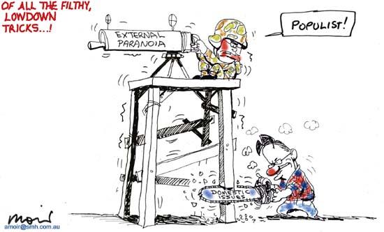 CartoonMoirAPh1.jpg