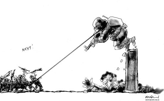 CartoonMoirVH7.jpg