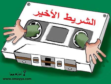 CartoonVH8.jpg