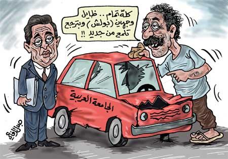 CartoonsArab2.jpg