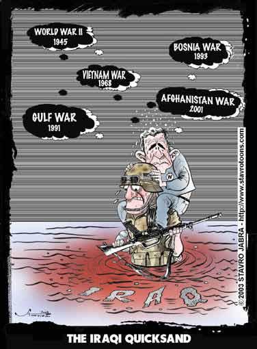 Cartoonvh1.jpg